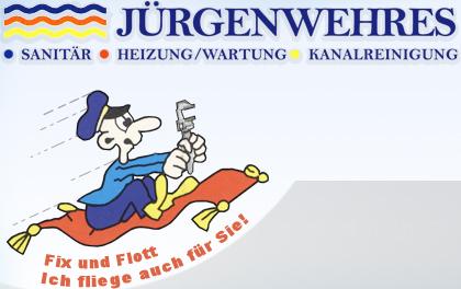 Ju rgen wehres logo