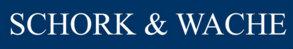 Schork wache logo